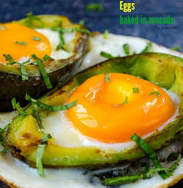 Eggs Baked in Avocado Recipe